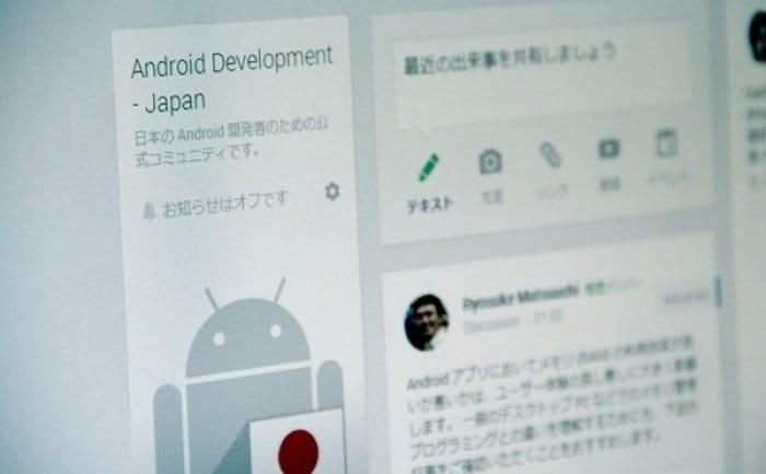 Google、日本のAndroid開発者向け公式コミュニティを開設