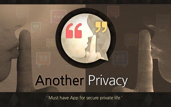また別のプライバシー(浮気ケータイ)