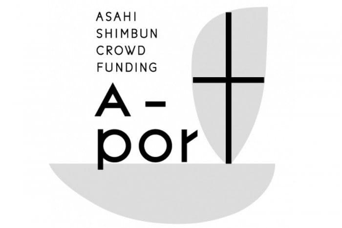 A-port