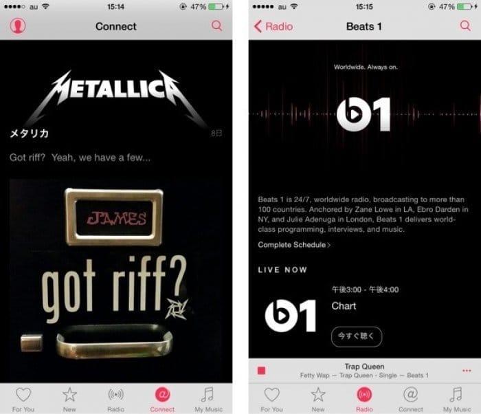 アップルミュージック 無料