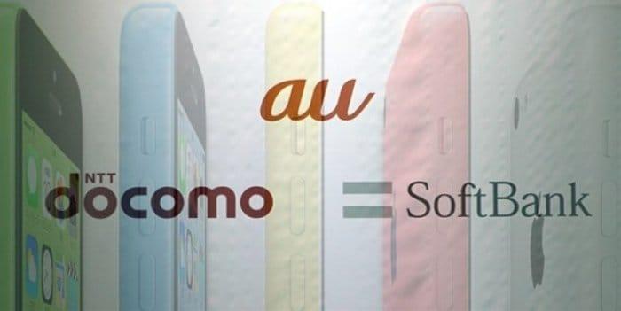 iPhone 5c 購入時の支払い総額ランキング 端末価格だけでは分からないドコモ・au・SoftBankの差