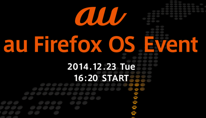 au Firefox OS Event