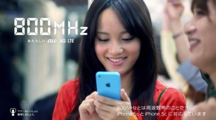 auのCM「iPhone数字篇」