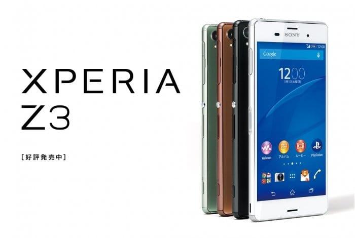 Xperia Z3 SOL26