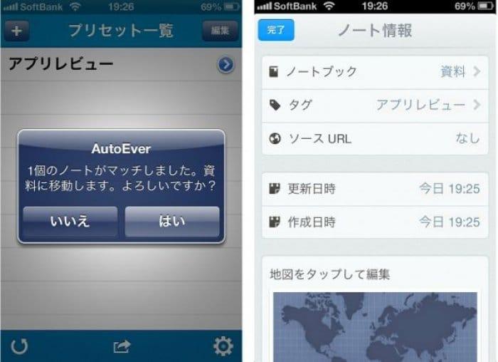 AutoEver