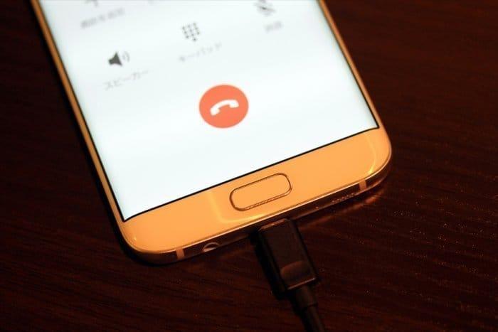 充電中の通話