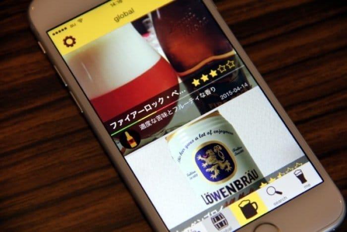 ビールレビューアプリ