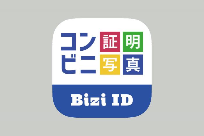 Bizi ID アプリアイコン