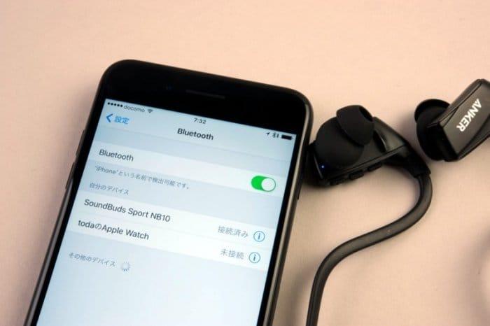 Bluetooth 201611 8a