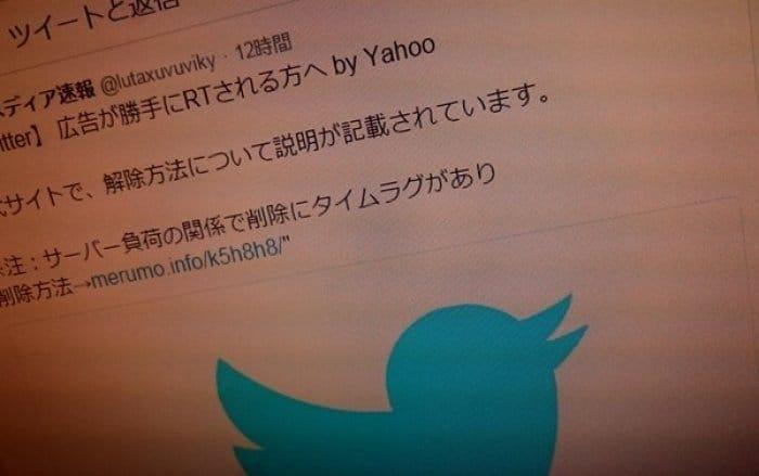 ヤフーかたるスパムツイート「広告が勝手にRTされる方へ by Yahoo」に注意