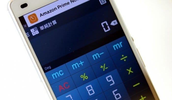 無料で便利な電卓・計算機アプリまとめ【iPhone/Android】