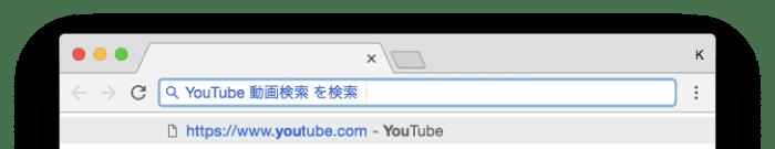 Chrome:YouTube 動画検索 を検索