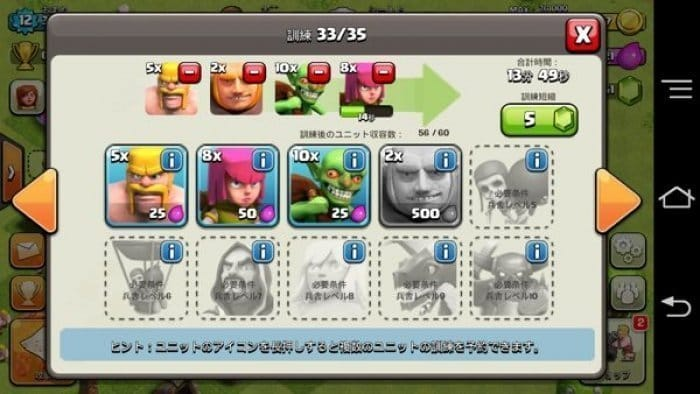 how to connect clash of clans to game center