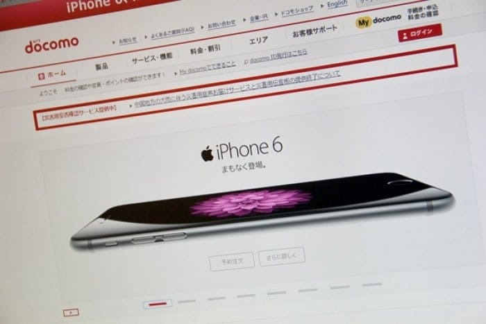 ドコモ、iPhone6をオープン価格で予約受付スタート