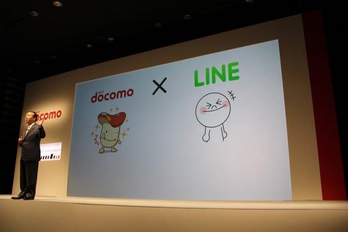 NTTドコモとLINE