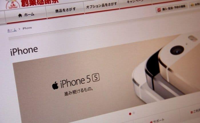 ドコモがオンラインショップでiPhoneの販売を開始、MNPキャッシュバックキャンペーンも