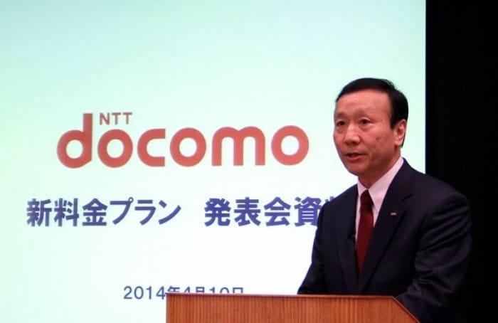 ドコモ 加藤社長