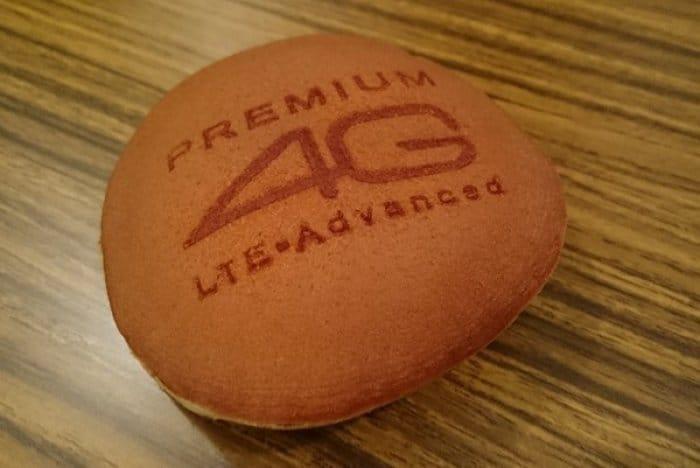 LTE-Advanced:PREMIUM 4G
