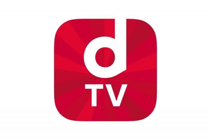 dtv  動画配信サービス・サイト