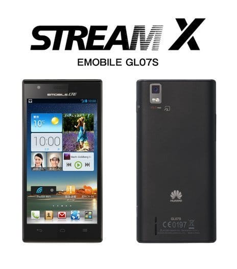 STREAM X(GL07S)