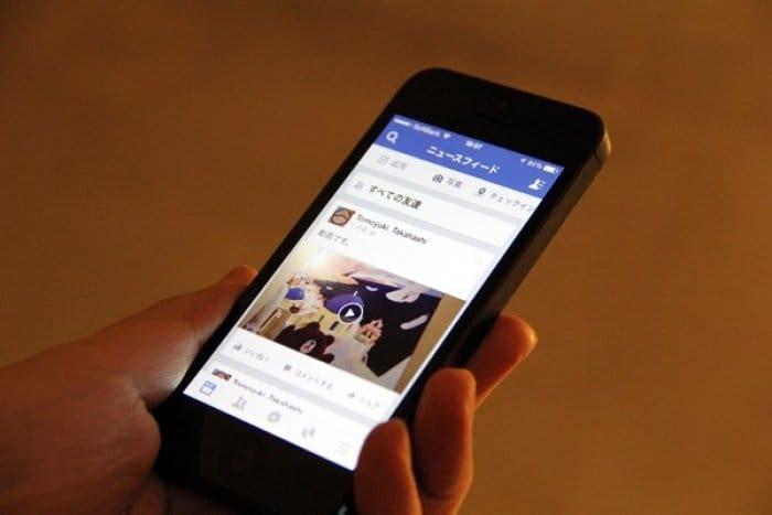 Facebook、勝手に動画を再生するように仕様変更へ―動画広告への布石か