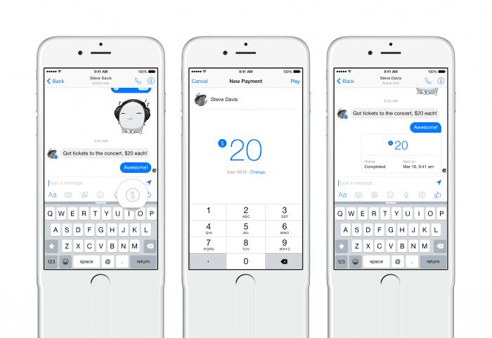 Facebook Messenger 送金機能