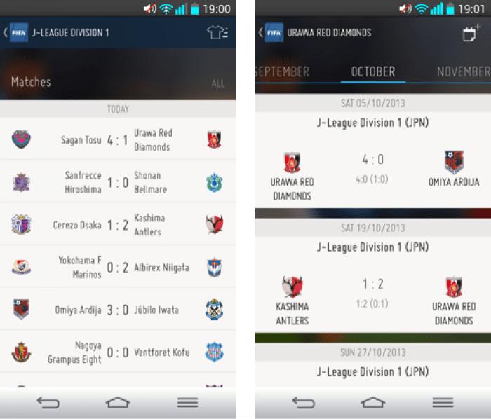 FIFA公式アプリ
