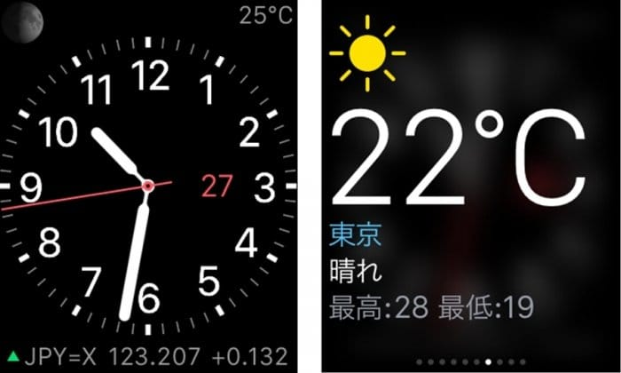 iPhoneを探す Apple Watch