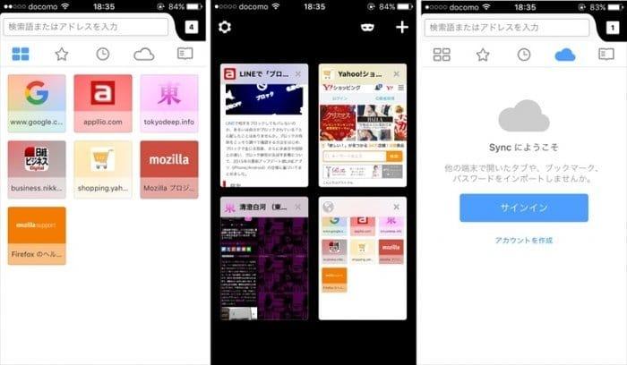 Firefox Web ブラウザ iPhone
