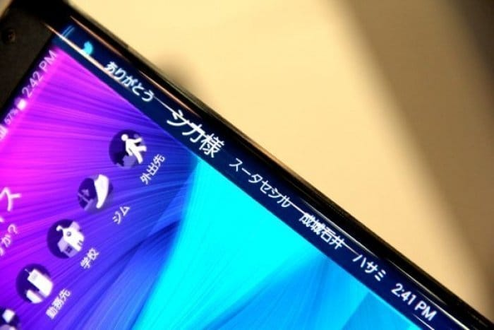 GALAXY Note Edge SC-01G