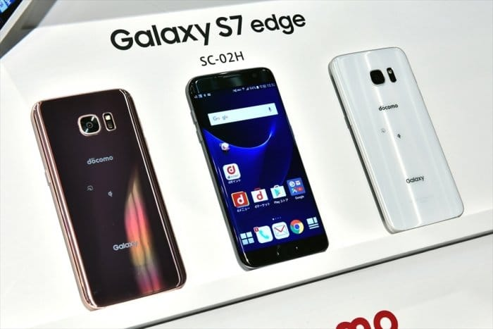 Galaxy S7 edge SC-02H ドコモ