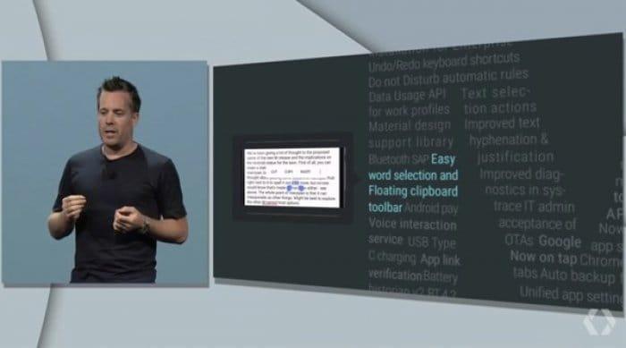 Android M:フローティング・クリップボード・ツールバー