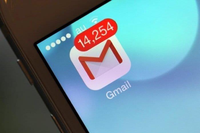 Gmail アーカイブ機能