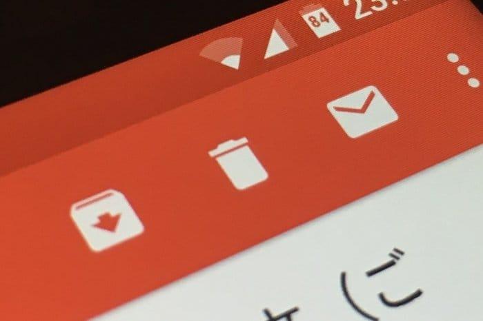 Gmail アーカイブ・削除・既読/未読