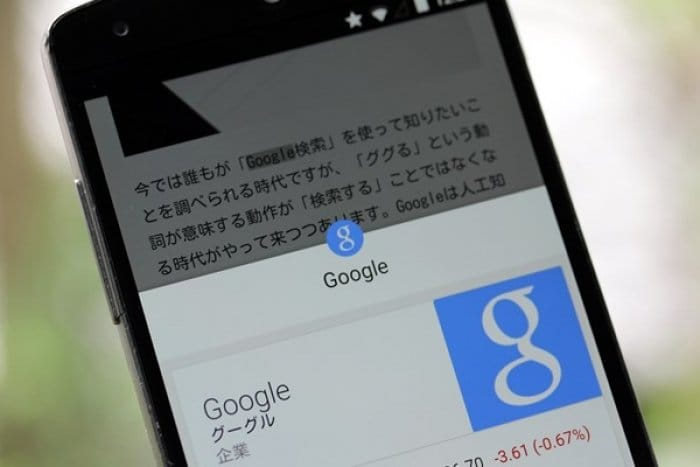 Chromeコンテキスト検索