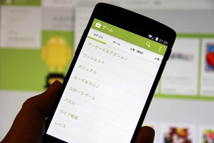 Androidゲームが探しやすくなる! Google Playのゲームカテゴリが8種類から17種類に細分化へ