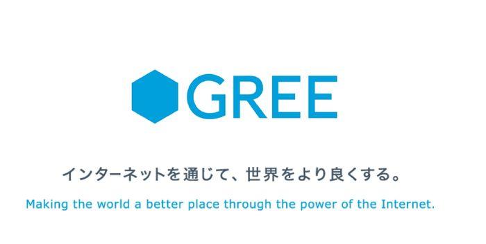 GREE田中社長「私に再成長の責務」 純利益73%減