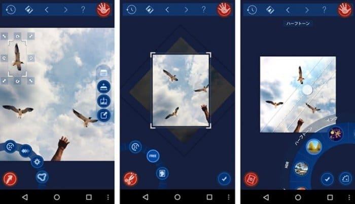 写真 赤目 修正 アプリ android