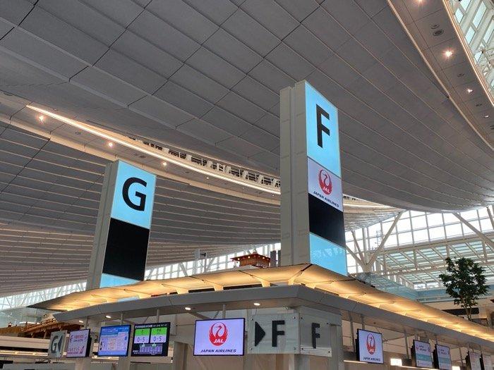 羽田空港 無料・有料Wi-Fiサービス
