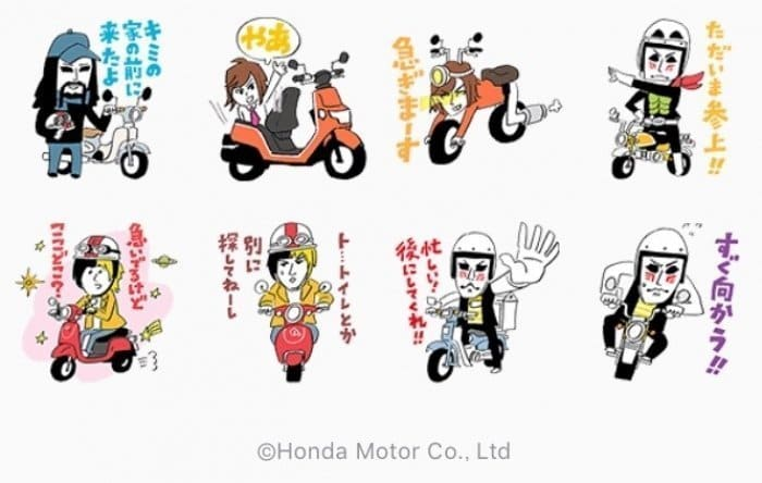 Honda x 金爆 原付スタンプ ゴールデンボンバー