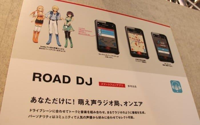 ROAD DJ