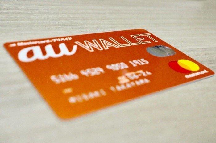 au PAY 使い方 au WALLETプリペイドカードの申し込みが必須