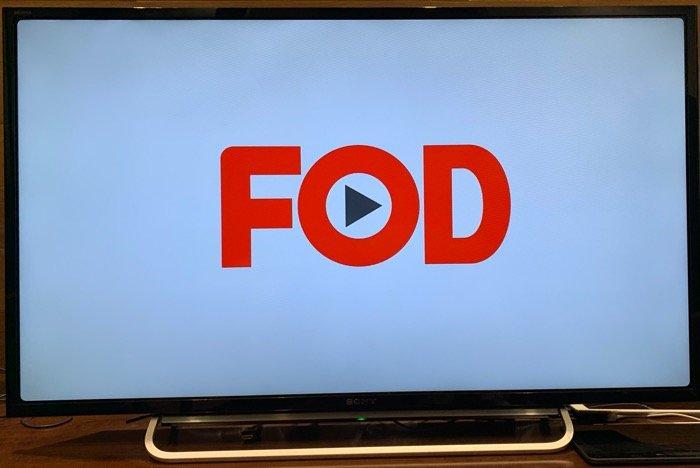 FOD アプリ キャスト