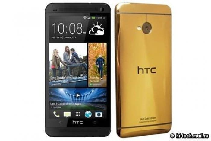 HTC One 24 ct. Gold Edition
