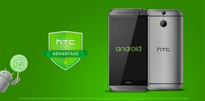 HTC アプデ