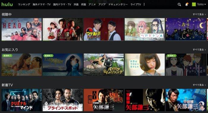 Hulu フールー 動画配信サービス
