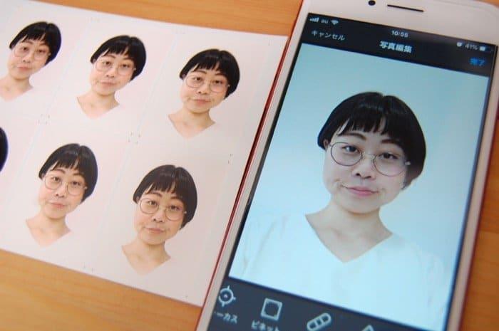 Bizi IDの現像写真とスマホの画像