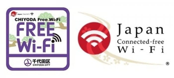 CHIYODA Free Wi-Fi