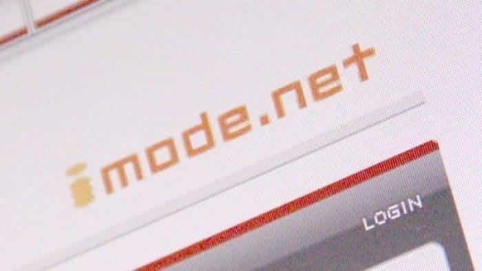ドコモ「iモード.net」が新規受付停止へ、2015年2月28日にサービス終了