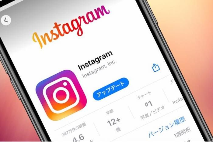 Instagramアプリをアップデートする方法